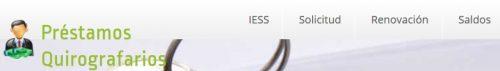 Préstamos quirografarios IESS